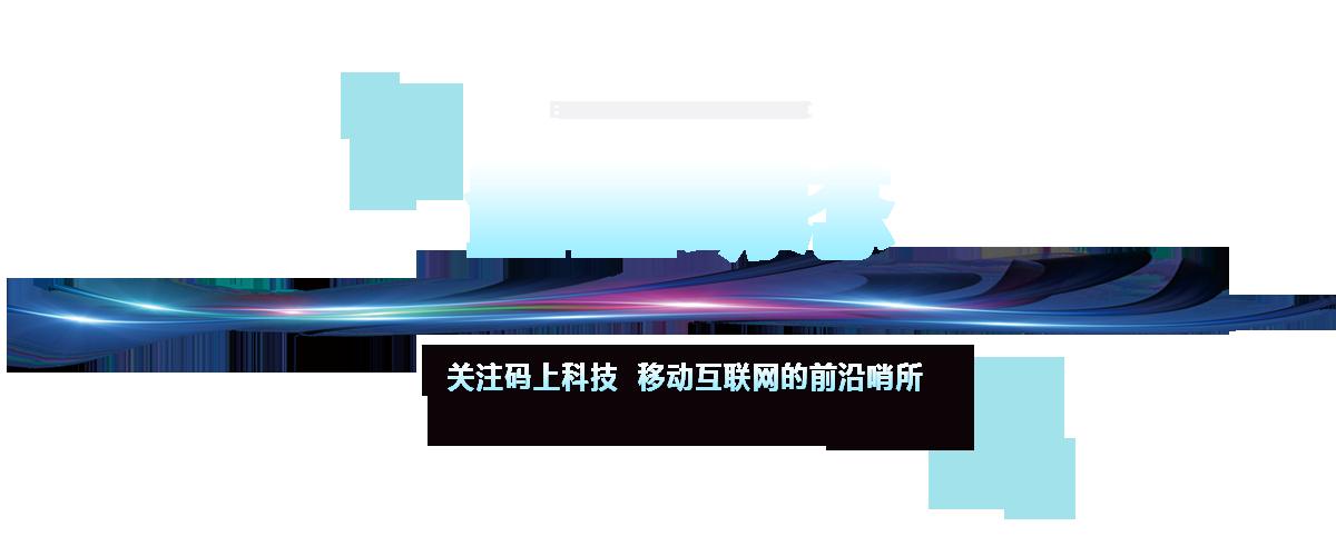 bobapp官网科技